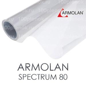 Тонировочная пленка Armolan