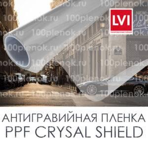 PPF CRYSAL SHIELD