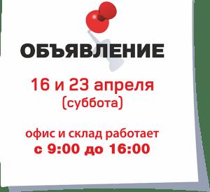 Часы работы ЛВИ
