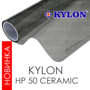 kylon hp 50 ceramic