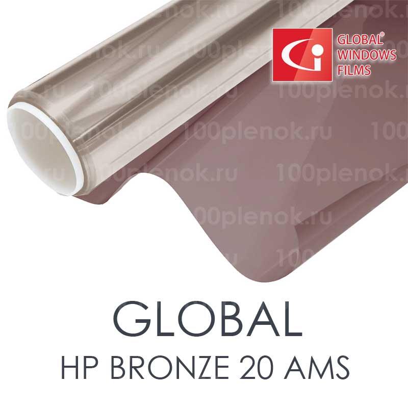 Тонировочная пленка Global бронзовая 20