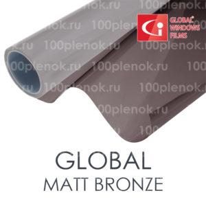 Матовая тонировочная пленка Global бронзовая 1,83 м.