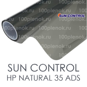 Тонировочная пленка Sun Control HP Natural 35 ADS