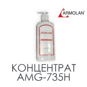 Жидкость для установки тонировочной пленки Концентрат AMG-735H