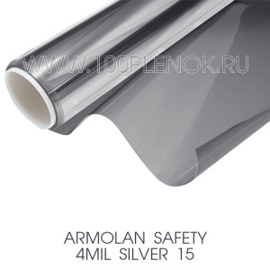 ARMOLAN SAFETY 4MIL SILVER 15
