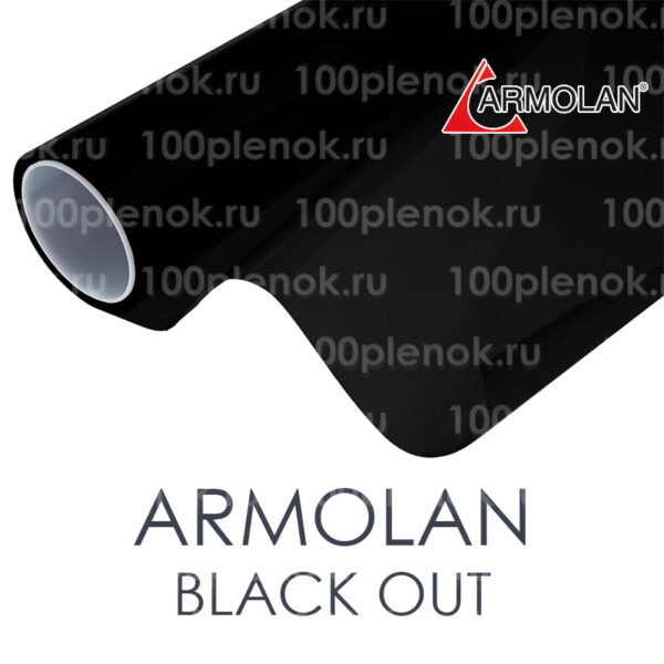 Armolan black out
