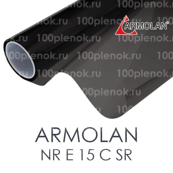 Armolan NR E 15