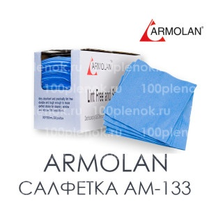 Салфетки АМ-133