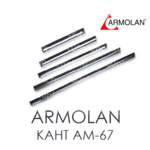 Кант металлический АМ-67