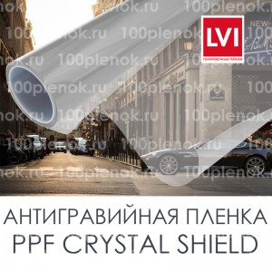 PPF CRYTSAL SHIELD