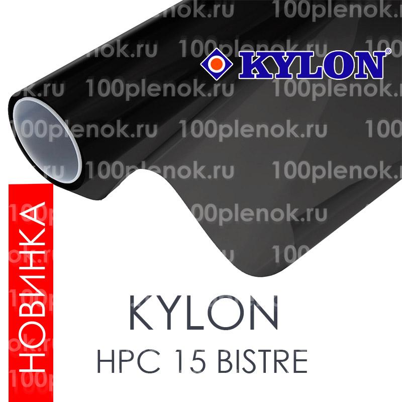 Kylon HPC