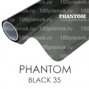 PHANTOM_BLACK_35